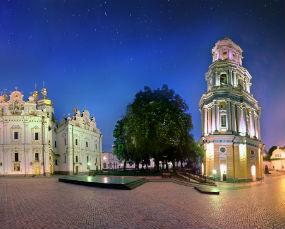 Old Town of Kiev, Ukraine