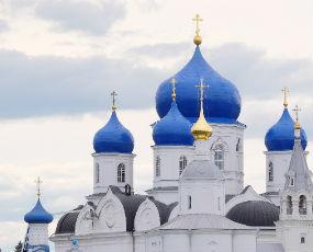 Bogolyubovo, Russia