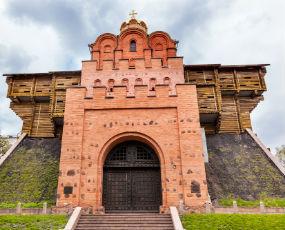 Golden Gates, Kiev