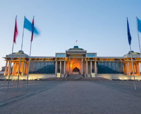 Parliament House Ulaanbaatar