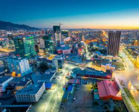Ulaanbaatar panorama, Mongolia